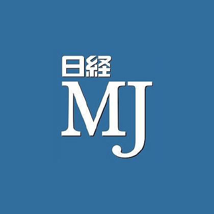 日経MJに「ねこじゃすり」が掲載されました。