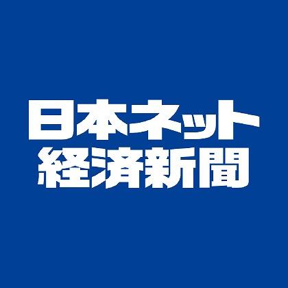 "Introduced in ""Nihon Net Keizai Shimbun""."