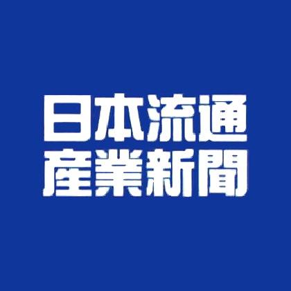 日本流通産業新聞に「ねこじゃすり」が掲載されました。